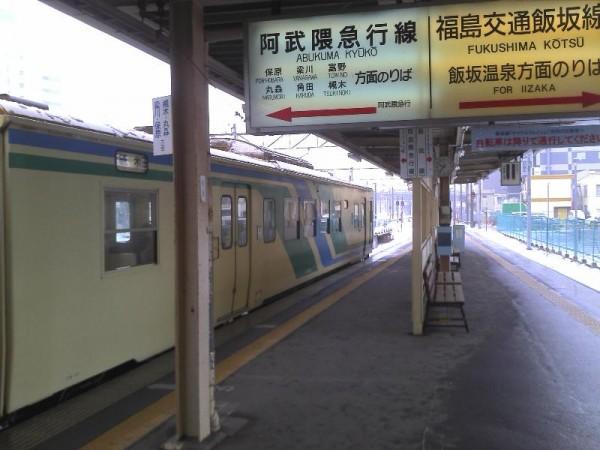 「阿武隈急行線 福島駅ホーム」
