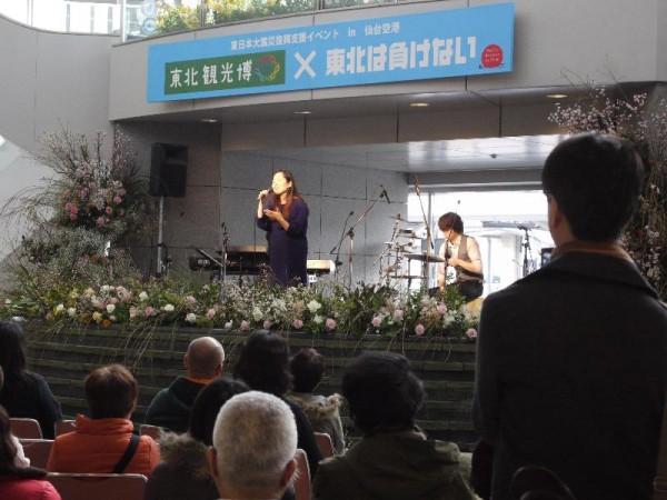 「仙台空港 ミニコンサート」 (G1 M.ZUIKO DIGITAL 14-42mm F3.5-5.6)