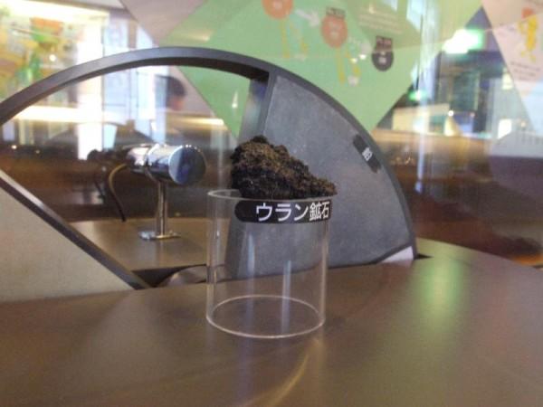 「サーベイメータ・遮蔽物・ウラン鉱石」 (G1 M.ZUIKO DIGITAL 14-42mm F3.5-5.6)