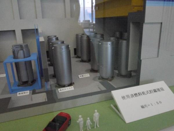 「燃料集合体乾式貯蔵用キャスク貯蔵庫(模型)」 (G1 M.ZUIKO DIGITAL 14-42mm F3.5-5.6)
