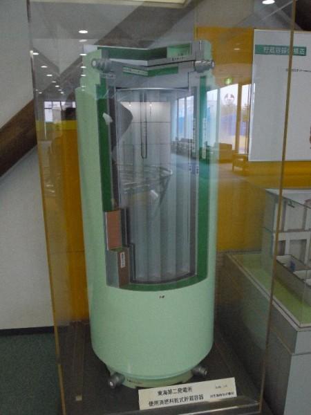 「燃料集合体乾式貯蔵用キャスク模型」 (G1 M.ZUIKO DIGITAL 14-42mm F3.5-5.6)