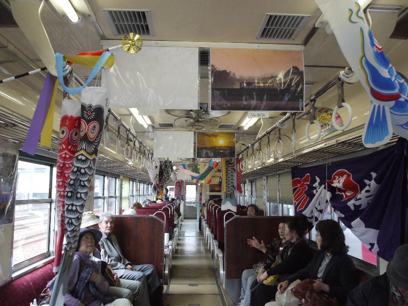 「鹿島臨海鉄道 こいのぼり列車」