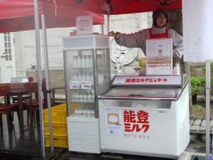 【石川県輪島市】 能登ミルク 店構え