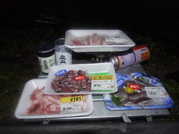 「五箇山国民休養地相倉キャンプ場での晩飯」