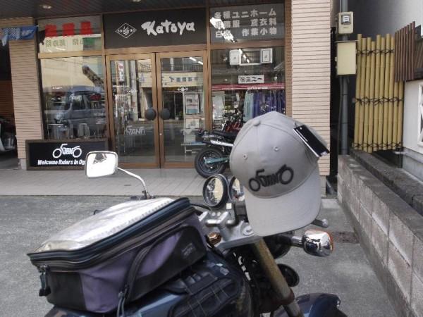 【埼玉県小鹿野町】 カトウヤ洋品店にて帽子購入