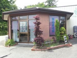 【茨城県高萩市】 五浦ハム直売所 店構え