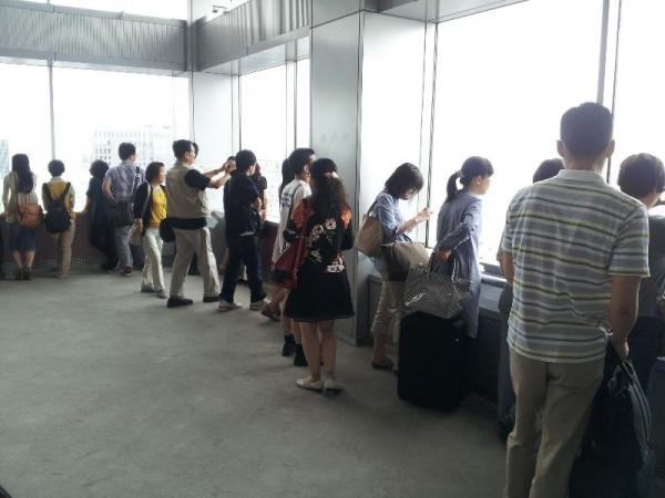 「東京都庁 南展望台の様子」