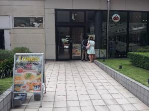 【恵比寿ガーデンプレイス】 メルカート・デラ・パスタ 店構え