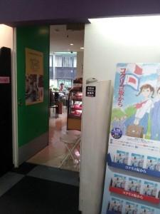 【東京都品川区(目黒駅)】 フルーツパーラー 果実園 店構え