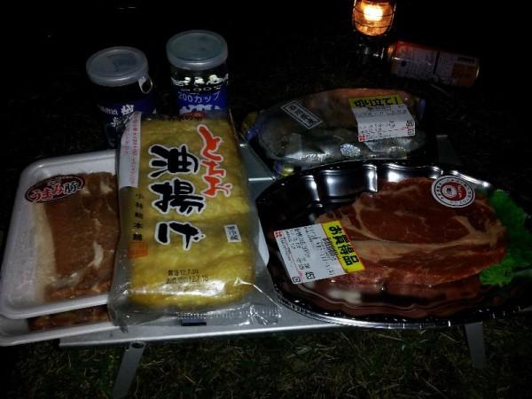「三連休最後の晩餐(ステーキに栃尾揚げなど)」