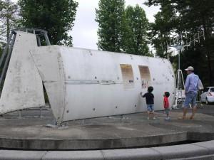 「つくばエキスポセンター屋外展示場 H-ⅡAロケット2号機フェアリング」