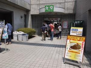 【神奈川県相模原市】 宇宙研食堂 店構え