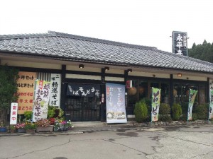 【福井県福井市】 そば処 かぶと 店構え