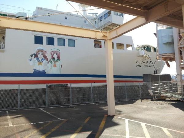 「南海フェリー 徳島→和歌山」