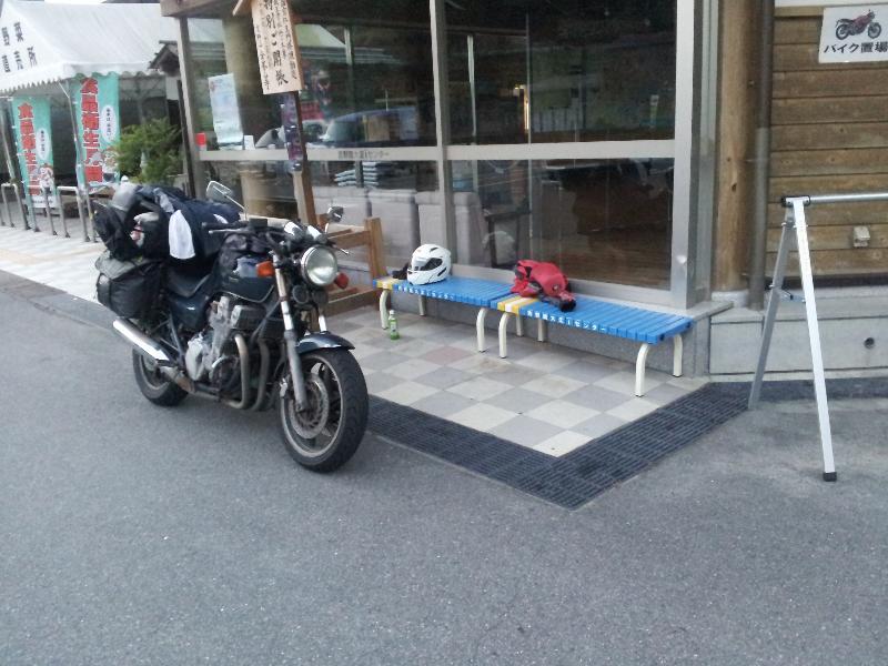 道の駅「吉野路大淀iセンター」