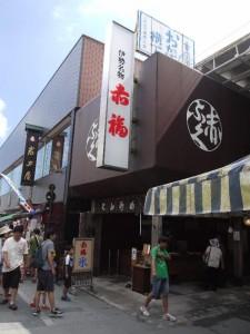 【三重県伊勢市】 赤福 店構え