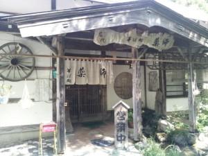 【新潟県魚沼市】 そば処 薬師 店構え