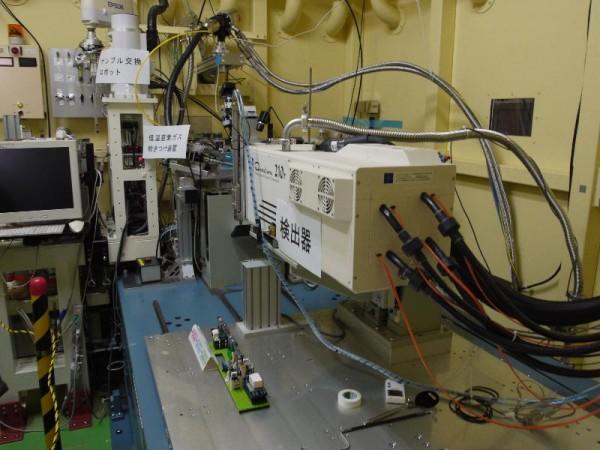 「放射光X線結晶構造解析装置」