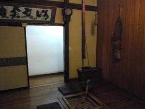 【福島県川内村】 天山文庫 1F