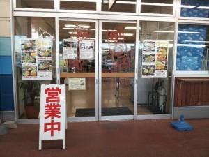 【茨城県日立市】 堪太そば 店構え