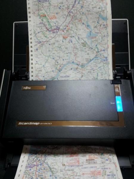 ScanSnap S1500