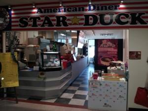【福島県いわきラ・ラ・ミュウ】 STAR DUCK 店構え