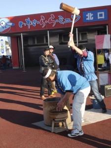 【福島県いわきラ・ラ・ミュウ】 ずんだ餅