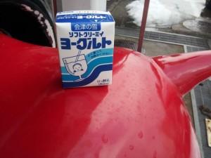 会津の雪 ソフトクリーミイヨーグルト