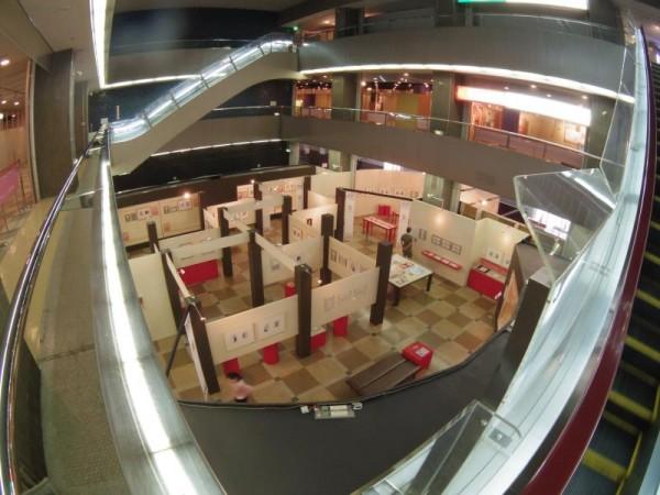 「逓信総合博物館 スロヴァキアの切手展会場」