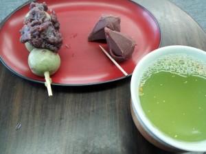 金沢和菓子めぐりクーポン 「寄観亭」