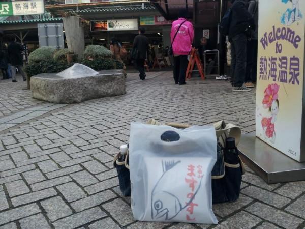ます寿司と友に熱海駅にて
