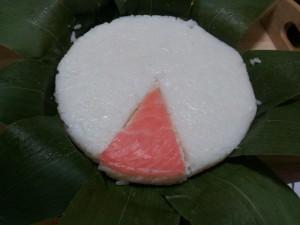 【富山】 ます寿司(中身その五)