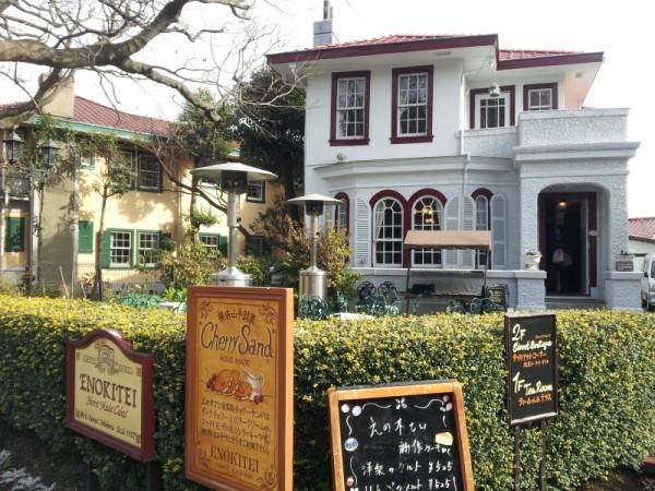 山手の丘の喫茶店