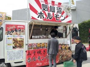 【東京モーターショー】 気仙沼ホルモン 店構え