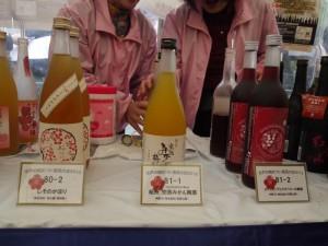 「紀州 完熟みかん梅酒」
