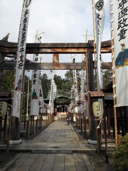 お祭りモードの上杉神社