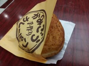 【愛知県豊田市】 上郷SA 「オリジナルカレーパン」