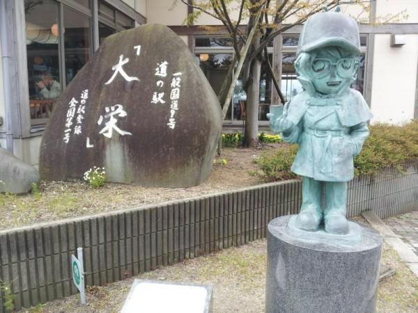 鳥取の道の駅「大栄」にて名探偵コナン像