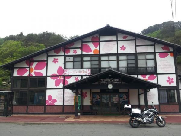カンパネルラ田野畑駅