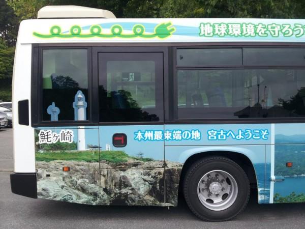 宮古市ラッピングバス 魹ヶ崎灯台