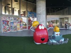 石ノ森漫画館