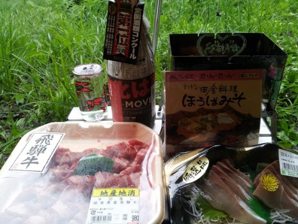 飛騨の食材の数々