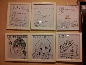 【茨城県水戸市】 クックファン 店内サイン