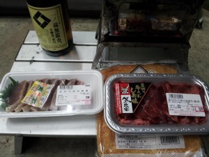 御崎野営場にて(晩飯)