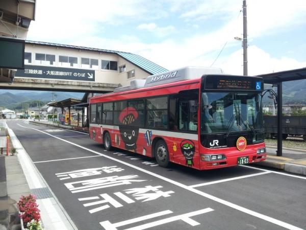 盛駅の大船渡線BRT