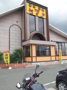 【岩手県北上市】 焼肉・冷麺ヤマト 店構え