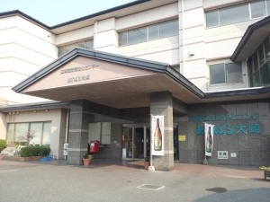 【鹿児島県大崎町】 あすぱる大崎