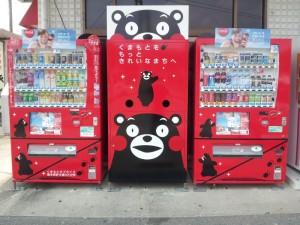 コカコーラ&くまモンコラボ自販機