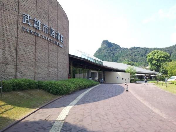 武雄市図書館(外観)