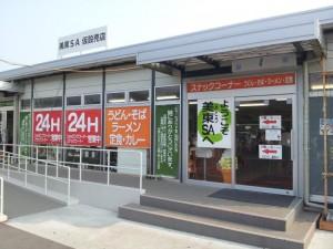 【山口県美祢市】 美東SA 店構え(改装工事中)